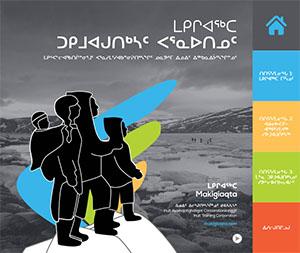Makigiaqta_Strategic_Plan_Inuktitut_cover